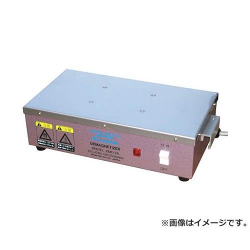 カネテック 標準型脱磁機KMD型 KMD2A [r20][s9-910]