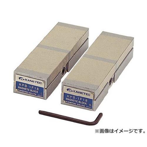 カネテック 片面吸着永磁ブロック (1セット2個入り) KPB1F13 2個入 [r20][s9-910]