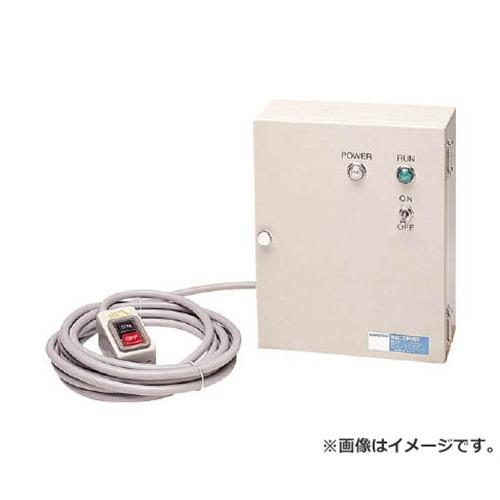 カネテック 電磁リフマ適用整流器 KRP208 [r20][s9-834]