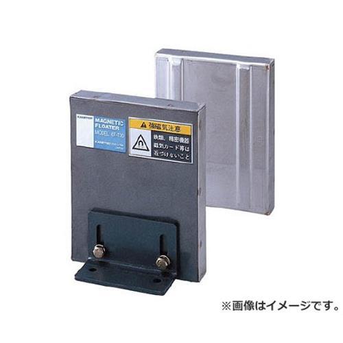 カネテック フロータ KFT10 2台入 [r20][s9-910]