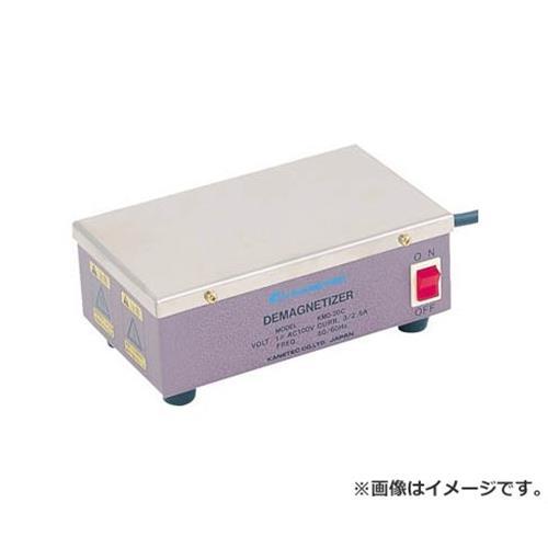 カネテック 標準型脱磁機KMD型 KMD30C [r20][s9-940]