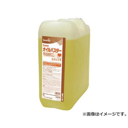 シーバイエス 強アルカリ洗剤 オイルバスター 20L T30340 [r20][s9-910]