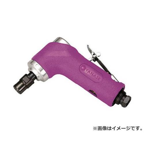 ヤナセ アングルグラインダー 6mmコレット AGA1200 [r20][s9-831]