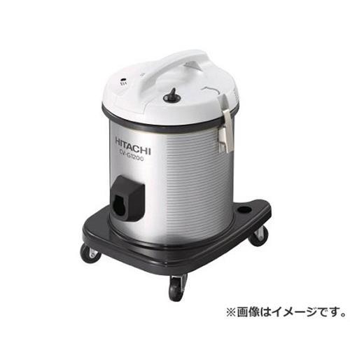 日立 業務用掃除機 CVG1200 [r20][s9-920]