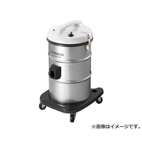 日立 業務用掃除機 CVG2100 [r20][s9-920]