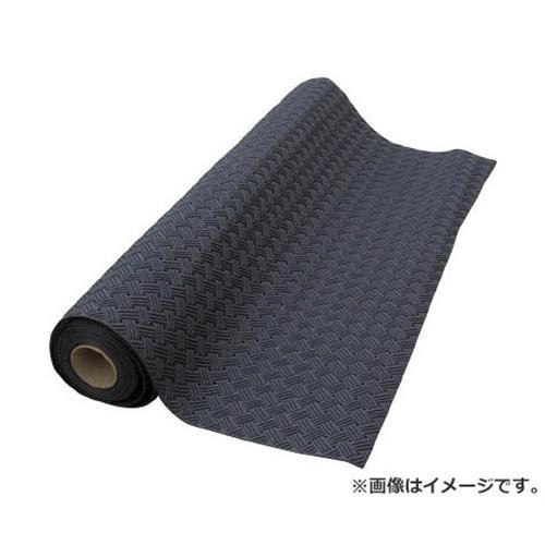 トーワ ダイヤマットグリッド 920mm幅x10m 黒色 DMGRA9207 [r20][s9-910]