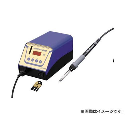 白光(HAKKO/ハッコー) ハッコーFX-838 100V 2極接地プラグ FX83801 [r20][s9-910]