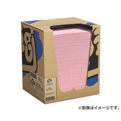 pig ハズマットピグマット ミシン目入り (100枚/箱) MAT351A 100枚入 [r20][s9-910]