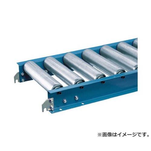 三鈴 静音ローラーコンベヤ (ローラ径57.2mm) MS57S300710