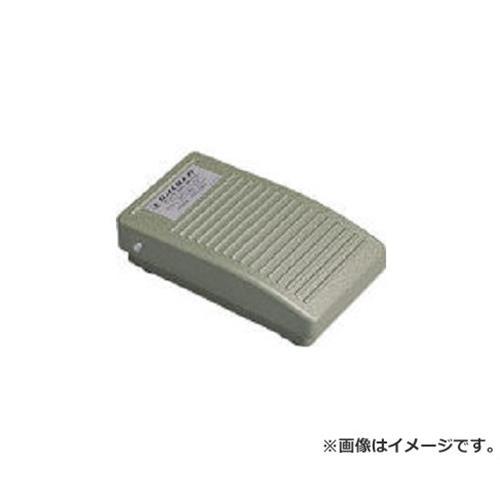オジデン フットスイッチ OFLAVS3 [r20][s9-910]