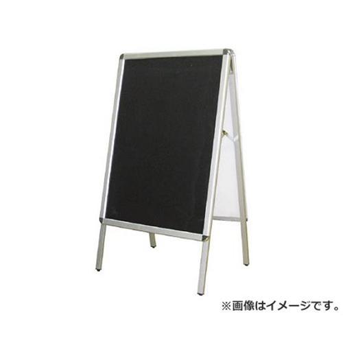光 ポスターパネルスタンド PSTD115 [r20][s9-910]
