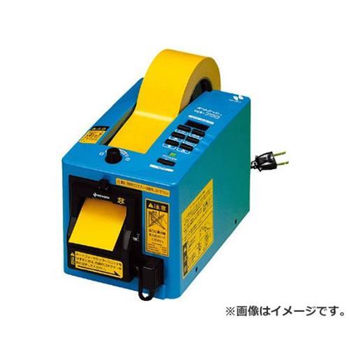 ニチバン オートテーパー TCE-700 TCE700 [r20][s9-910]