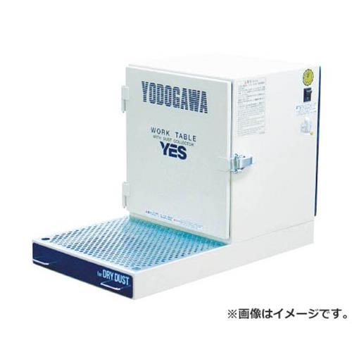 淀川電機 集塵装置付作業台(卓上タイプ) YES200LDA [r22]