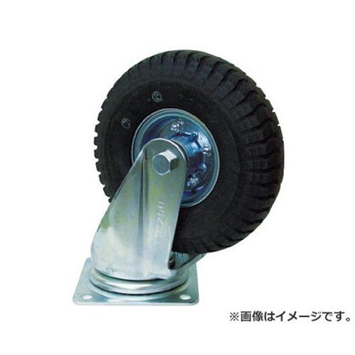 ヨドノ 空気入りタイヤ自在車付 HCWJ300X4 [r20][s9-910]