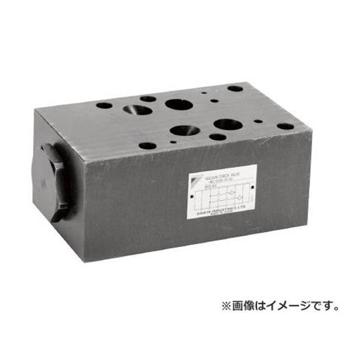 ダイキン(DAIKIN) モジュラースタック弁(チェック弁) MC04P1010 [r20][s9-920]