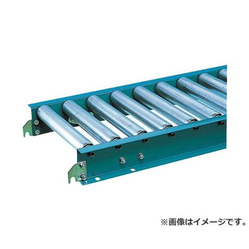 三鈴 スチールローラコンベヤ MS42型 径42X1.4T MS42300715 [r20][s9-910]