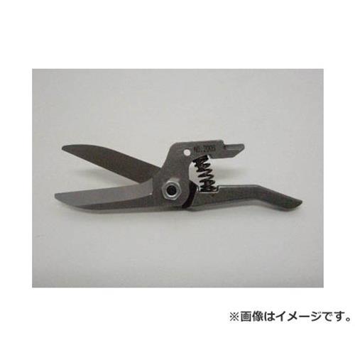 ナイル エアーハサミ用替刃No.200S NO200S [r20][s9-910]