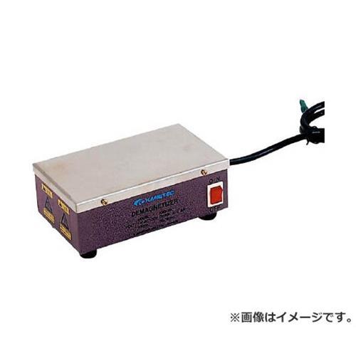 カネテック 標準型脱磁機KMD型 KMD20C [r20][s9-833]