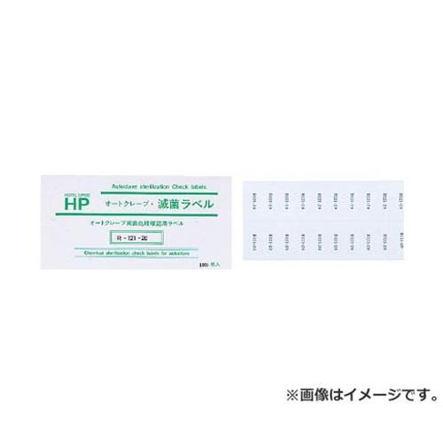 ニチユ レトルト殺菌カード R12120 1000枚入 [r20][s9-910]
