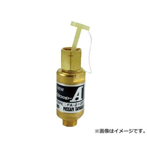 日酸TANAKA NewStop-A FA-210P LQN447 [r20][s9-910]
