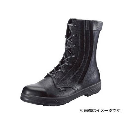 シモン 安全靴 長編上靴 SS33C付 25.5cm SS33C25.5 [r20][s9-910]