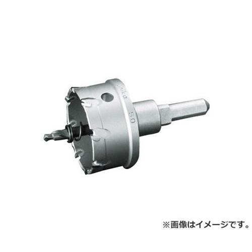 ユニカ 超硬ホールソーメタコアトリプル 50mm MCTR50 [r20][s9-820]