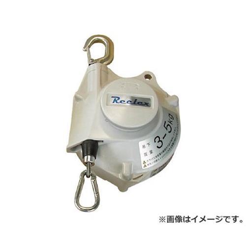 Reelex ツールバランサー ホワイト系色 STB50WA [r20][s9-900]