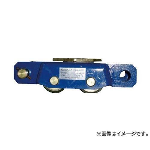 マサダ ダブル・ウレタン 2TON MUW2S 1台入 [r20][s9-910]