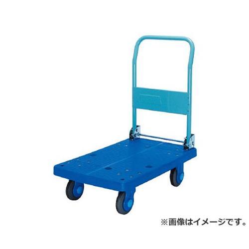 カナツー 静音プラ250折り畳み式運搬車 PLA250DX [r20][s9-920]