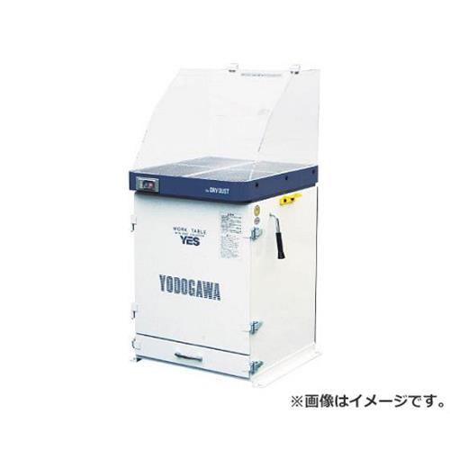 淀川電機 集塵装置付作業台(アクリルフード仕様) YES400PDPA [r22]