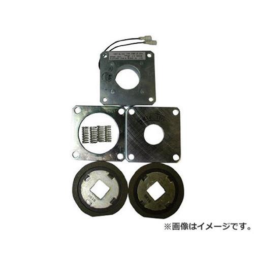 象印 FA・FB4用電磁ブレーキセット(1t以上用) YFA010197 [r20][s9-910]