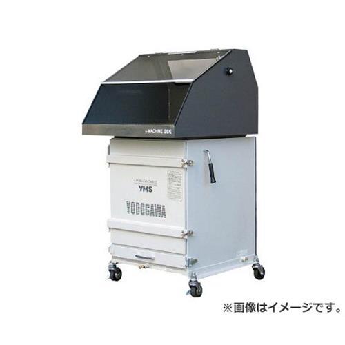 淀川電機 エアブロー専用作業台(鉄フード仕様) YMS400VA [r22][s9-839]
