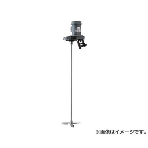 佐竹 可搬型かくはん機(工業用)サタケポータブルミキサー A7200.75B [r22]
