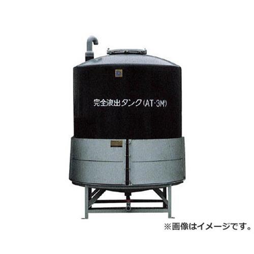 ダイライト AT型完全液出しタンク 300L AT300 [r22]