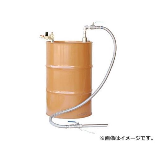 アクアシステム 吐出専用 SUS製エア式ドラムポンプ セパレート型 APDS25SUS [r22][s9-839]