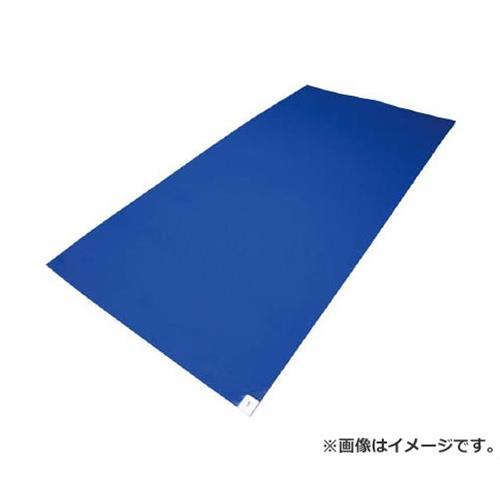 オカモト クリーンマット AS236001200B 10S入 [r20][s9-910]