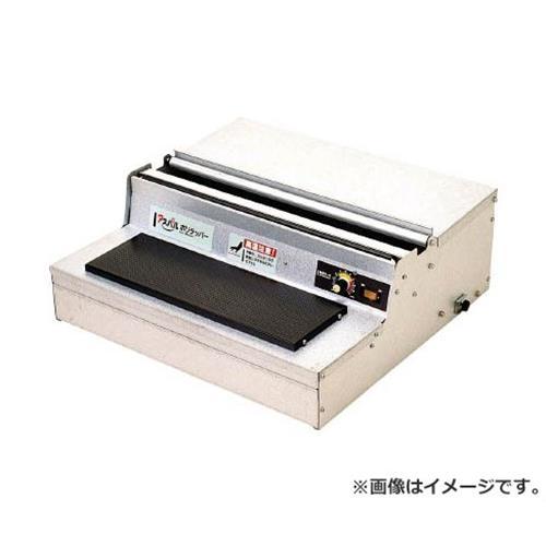 朝日 アスパル ポリラッパー B-45PN B45PN [r20][s9-910]
