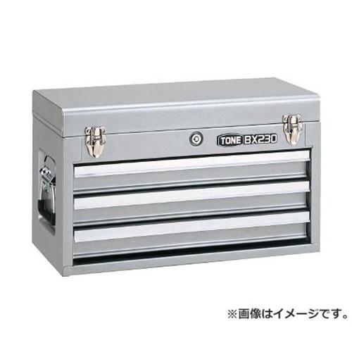TONE ツールチェスト 508X232X302mm シルバー BX230SV [r20][s9-910]