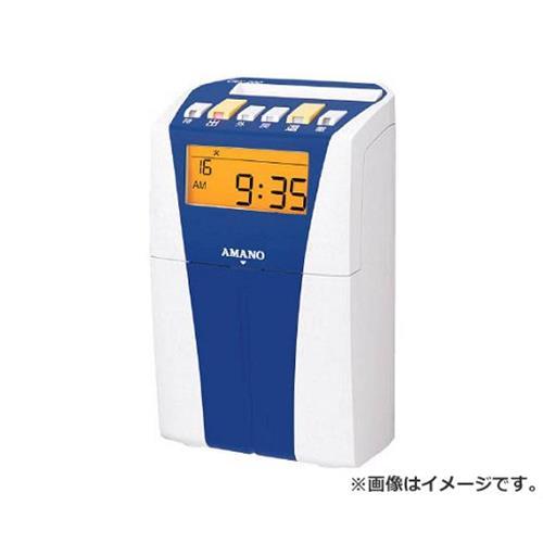 アマノ 電子タイムレコーダー(ブルー) CRX200 [r20][s9-832]