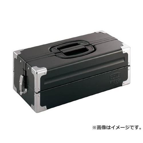 TONE ツールケース(メタル) V形2段式 マットブラック BX322SBK [r20][s9-910]