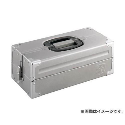 TONE ツールケース(メタル) V形2段式 シルバー BX322SSV [r20][s9-830]