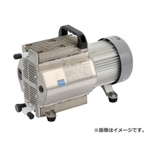 ULVAC ダイアフラム型ドライ真空ポンプ DAU20 [r20][s9-910]