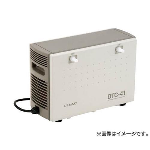 ULVAC ダイアフラム型ドライ真空ポンプ DTC41 [r20][s9-910]