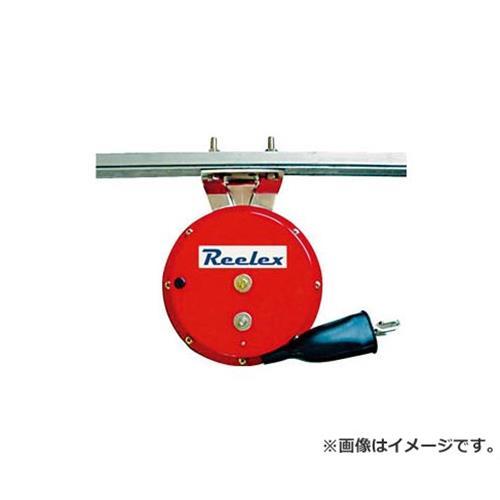 Reelex 自動巻アースリール 吊下げ取付タイプ ER310C [r20][s9-910]