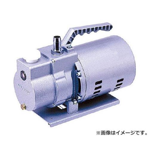 ULVAC 油回転真空ポンプ G20DA [r20][s9-910]