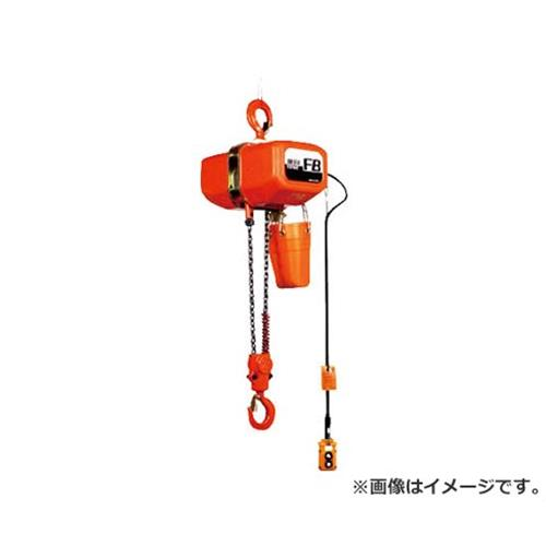 象印 FB型電気チェーンブロック2t(2速型) F402030 [r21][s9-940]