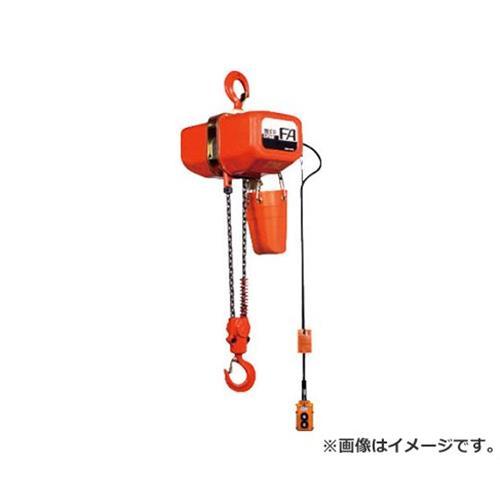 象印 FA型電気チェーンブロック2t FA02060 [r20][s9-910]