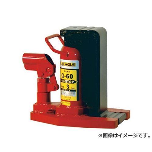 イーグル レバー回転・安全弁付爪つきジャッキ 爪能力3t G60 [r20][s9-930]