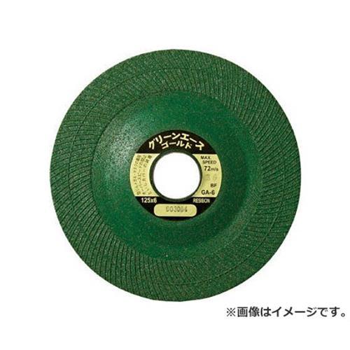 レヂボン グリーンエースゴールドGA6 125×6×22 36 GA125636 ×25枚セット [r20][s9-910]