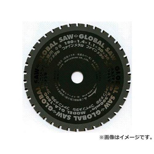 モトユキ 鉄・ステンレス兼用 GLA125G [r20][s9-900]